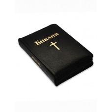 Библия - джобна с цип