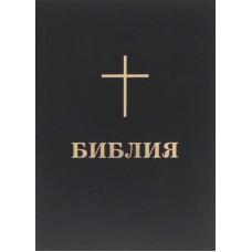 Джобна Библия