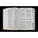 Библия - двуцветна