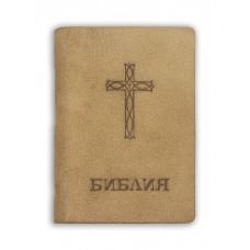 Библия - подвързия рустик