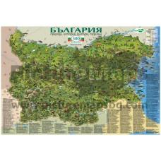 Карта на България - 500 животни